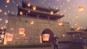 South Australia - Shandong Celebrating 30 Years - Qingdao